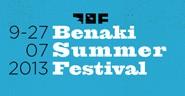Benaki_Summer_Festival_Banner-web
