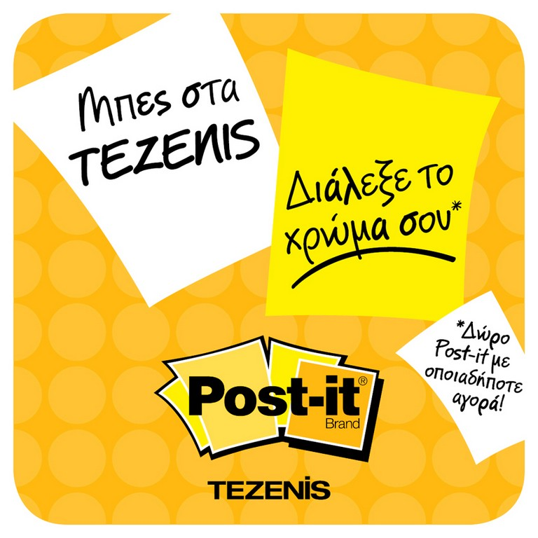 Tezenis_Post-it