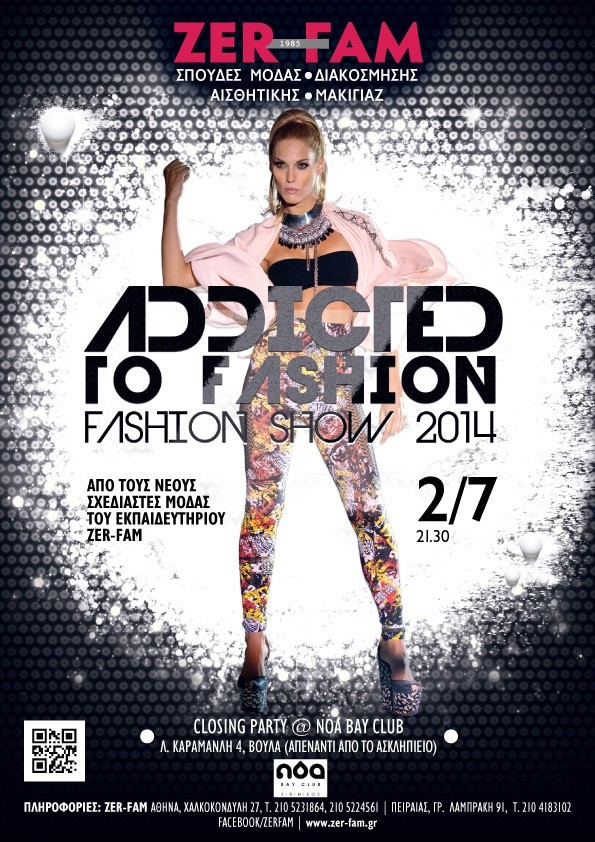 """""""Addicted to fashion"""" 2014  The Cat Walk"""