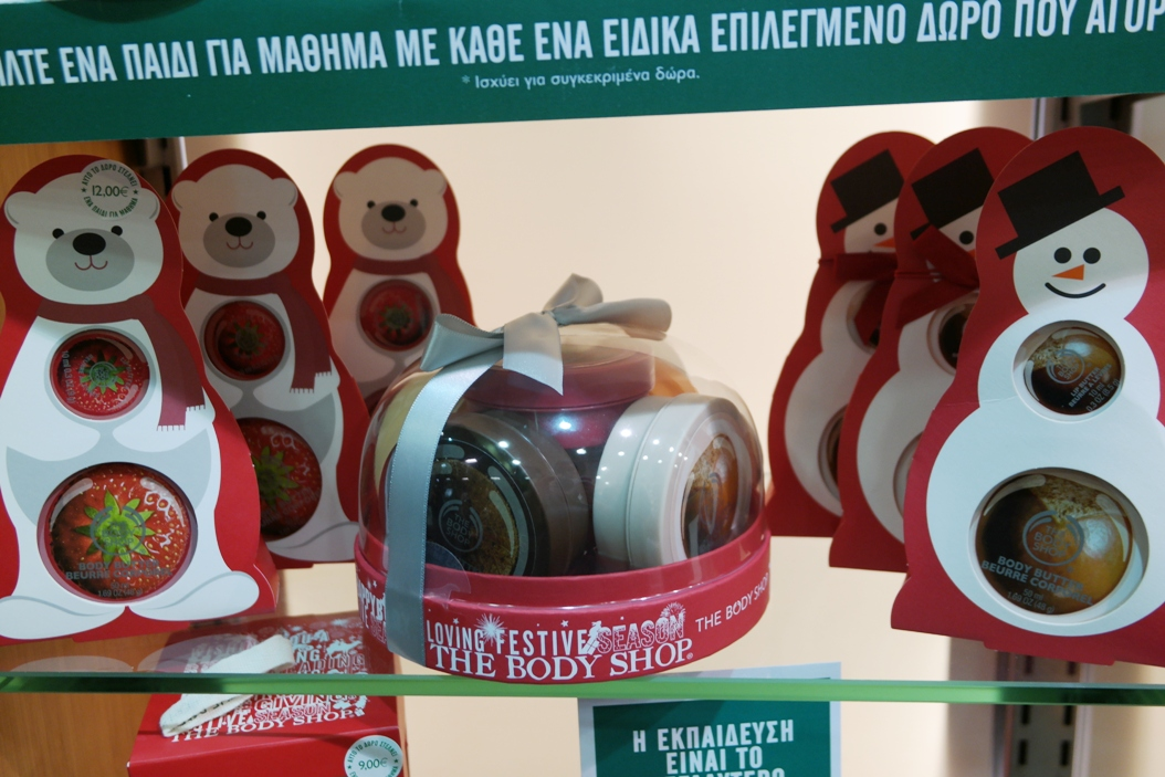 Christmas The Body Shop