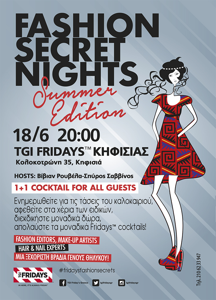 Fashion Secret Nights