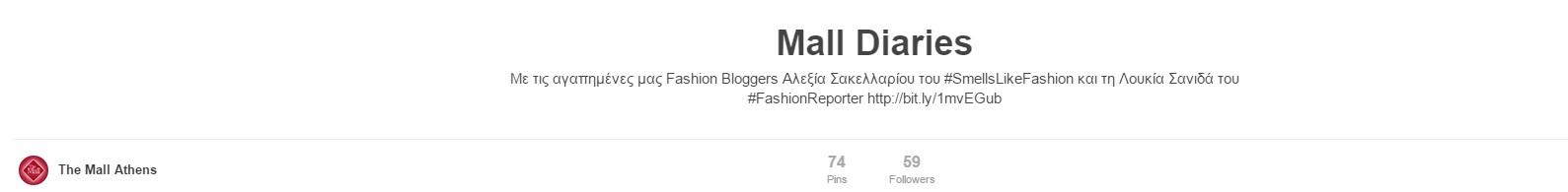 mall diaries 1